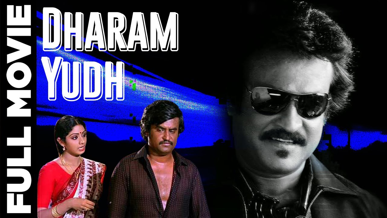 Dharam Yudh | Full Hindi Dubbed Action Movie | Rajnikanth | Shri Devi