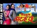 """NIRAHUA SATAL RAHE   Superhit Full Bhojpuri Movie   Dinesh Lal Yadav """"Nirahua"""", Aamrapali"""