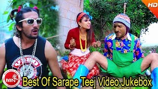 Best Of Sarape Teej Video Jukebox || Kamana Digital