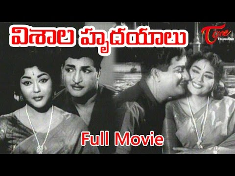 Visala Hrudayalu Telugu Full Length Movie | NTR, Krishna Kumari