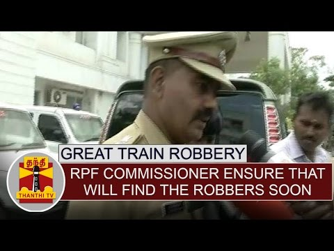 Great-Train-Robbery--RPF-Commissioner-Ensure-that-will-find-the-Robbers-soon-Thanthi-TV