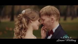 Свадьба Миши и Насти