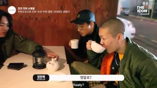 Download Lagu [ENG] Hyukoh Coco TV Special Mp3