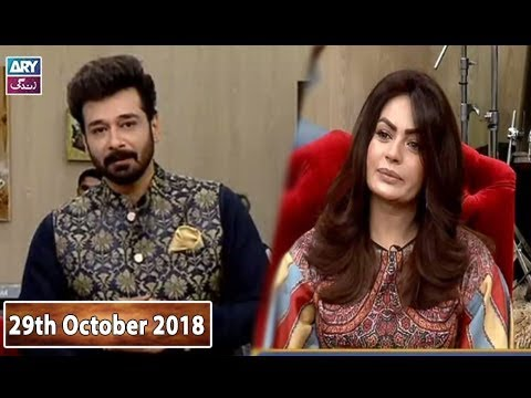 Salam Zindagi With Faysal Qureshi - Sadia Imam & Hasan Somroo - 29th October 2018