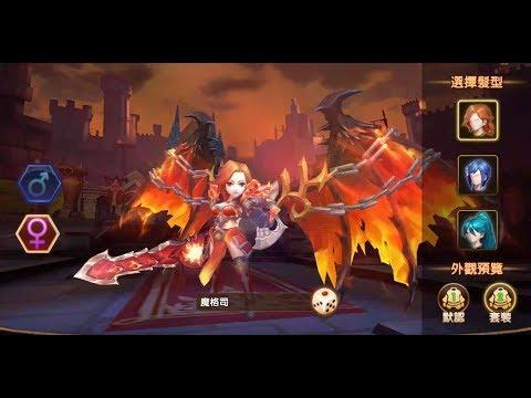 《幻想英雄2》手機遊戲玩法與攻略教學!