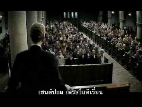 Changeling Promote Only Thai Sub