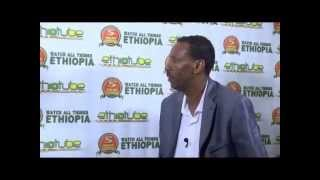 This interview was recorded in April 2014. It's very funny and informative about Fasil. Watch more Ethiopian videos daily at http://www.ethiotube.net Also, l...