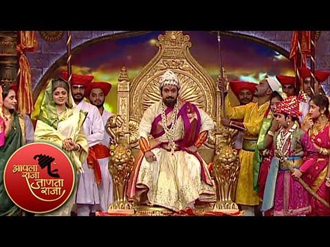 Video Aapla Raja Janata Raja | Skit on Shivaji Maharaj & Afzal Khan | Special Show on Colors Marathi download in MP3, 3GP, MP4, WEBM, AVI, FLV January 2017