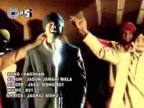 B21 - Darshan