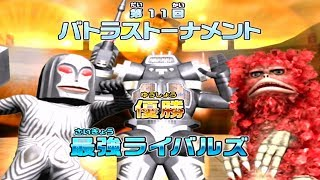 Video Daikaiju Battle Ultra Coliseum DX - Battle Coliseum - Garamon, King Joe Black & Dada A MP3, 3GP, MP4, WEBM, AVI, FLV Oktober 2018