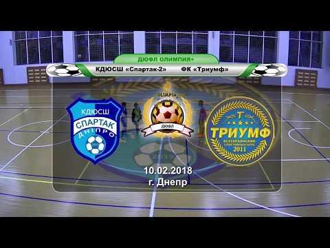 КДЮСШ «Спартак-2» — ФК «Триумф»