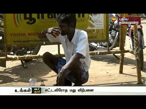10-persons-arrested-for-selling-alcohol-illegally-in-Salem