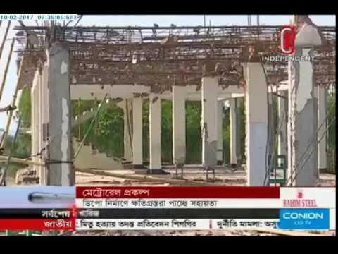 Metro rail project (10-02-2017)