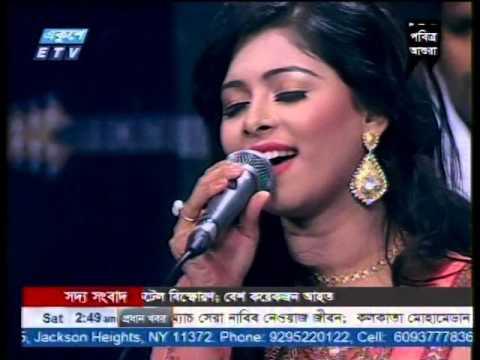 O Sathi Re Bangla Song