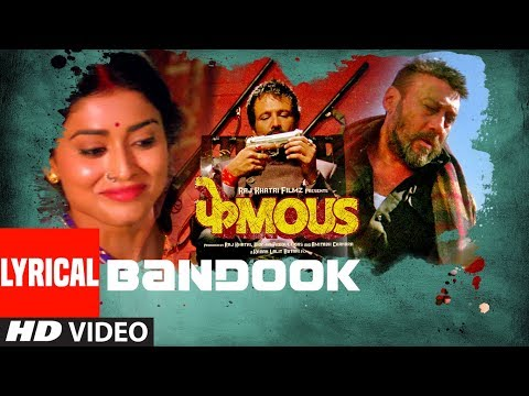 Bandook Lyrical Song | Phamous | Jimmy Sheirgill,
