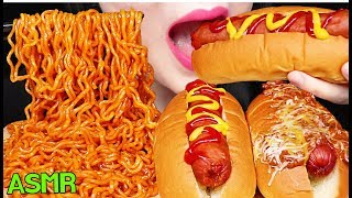 ASMR AMERICAN HOT DOG, NEW LIGHT FIRE NOODLES 아메리칸 핫도그, 라이트 불닭볶음면 먹방 EATING SOUNDS