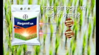 Video regent ad hindi MP3, 3GP, MP4, WEBM, AVI, FLV Juni 2018