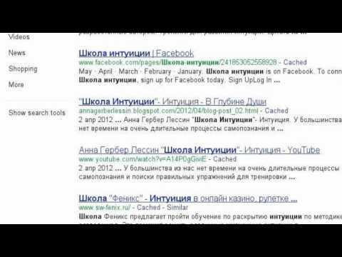 Анна Гербер Лессин - В Глубине Души