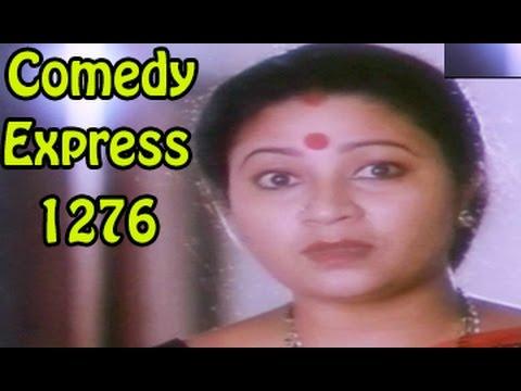 Comedy Express 1276    Back to Back    Telugu Comedy Scenes
