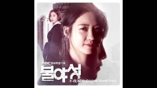 Video [Full Album] Night Light (White Nights) 불야성 OST MP3, 3GP, MP4, WEBM, AVI, FLV April 2018