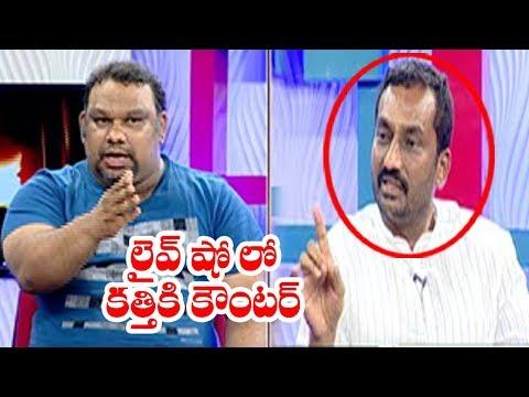 Raghunandan Rao Counter Attack On Kathi Mahesh | Padmavati Controversy