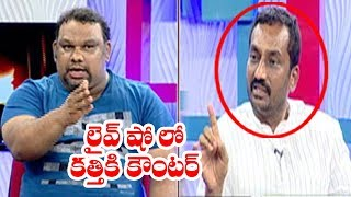 Video Raghunandan Rao Counter Attack On Kathi Mahesh | Padmavati Controversy | TV5 News MP3, 3GP, MP4, WEBM, AVI, FLV Agustus 2018
