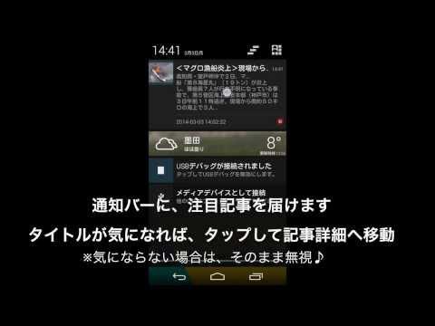 Video of ニュース速報や芸能ネタをお届け - エキサイトニュース