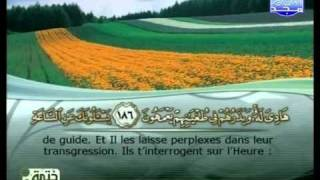 Le coran traduit en français parte 9  محمود علي البنا الجزء