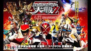 Nonton Kamen Rider    Super Sentai    Space Sheriff  Super Hero Taisen Z  Full Movie  Film Subtitle Indonesia Streaming Movie Download