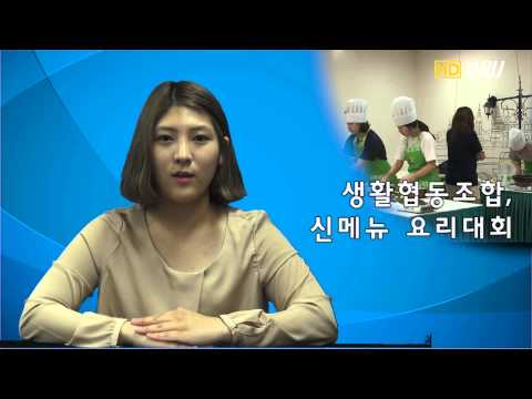 2014 요리경연대회 안내