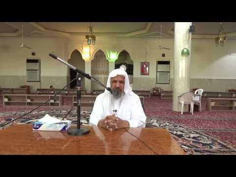 مسائل مهمة في الاعتكاف) محاضرة في جامع الفرقان بالزلفي - الجمعة 19-9-1437هـ