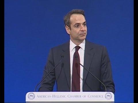 Κ. Μητσοτάκης: Η ΝΔ έχει ρεαλιστικό και εφαρμόσιμο σχέδιο