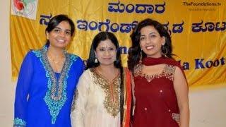 NEKK hosts B.R. Chaya