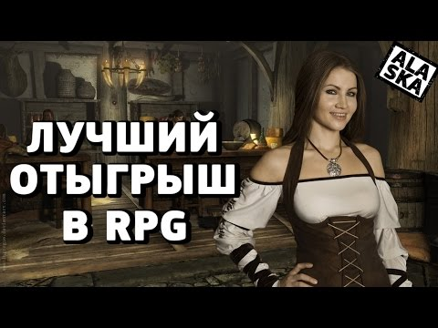 rolevie-igri-video-russkoe