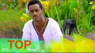 Mentesnot Tilahun - Saysh - (Official Music Video) ETHIOPIAN NEW MUSIC 2014