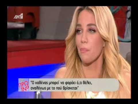ΜΠΡΑΒΟ ΚΑΤΕΡΙΝΑ!!! Την είπε άγρια στον Λιάγκα (video)