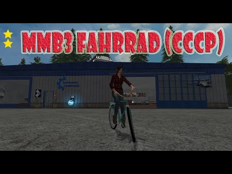 MMB3 Bicycle (CCCP) by Daru
