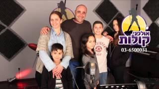 שיר לבר מצווה עם כל המשפחה - מכתב לאחי