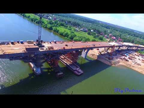 Аэросъемка Дубна сквадрокоптера. Мост