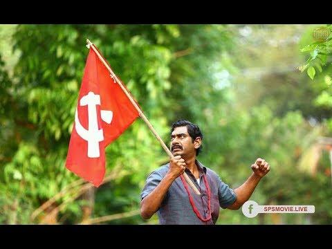 Sakhavinte Priyasakhi Trailer|Neha Saxena|SudheerKaramana|shainTom|Saleem Kumar|Sidhiq Thamarassery