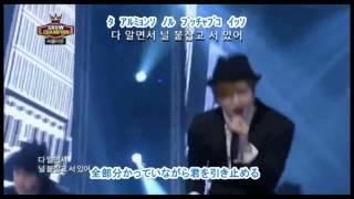 Video 【カナルビ・日本語字幕】 C-CLOWN Shaking Heart~揺れている~ MP3, 3GP, MP4, WEBM, AVI, FLV Desember 2017