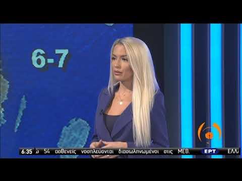 Καιρός | Πρόγνωση με την Πάττυ Σπηλιωτοπούλου | 14/09/2020 | ΕΡΤ