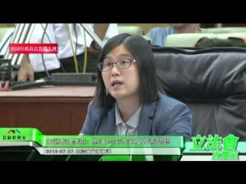 宋碧琪:關注民生政策及改善問題  ...