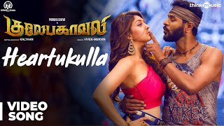 Video Gulaebaghavali | Heartukulla Full Video Song | 4K | Kalyaan | Prabhu Deva, Hansika | Vivek Mervin MP3, 3GP, MP4, WEBM, AVI, FLV April 2018