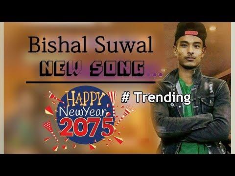 (Babu ko Junga - Cover by Bishal Suwal ll Last year's New Year Eve 2074  ll - Duration: 95 seconds.)