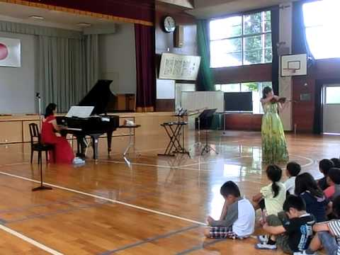 小学校訪問演奏『愛の挨拶』