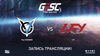VGJ.Thunder vs LFY, GESC CN Qualifier, game 1 [Adekvat]