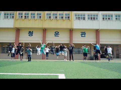 삼양초등학교