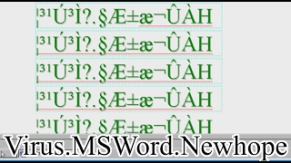 Virus.MSWord.Newhope
