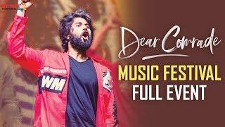 Dear Comrade Music Festival | Hyderabad | Vijay Deverakonda | Rashmika | Bharat Kamma